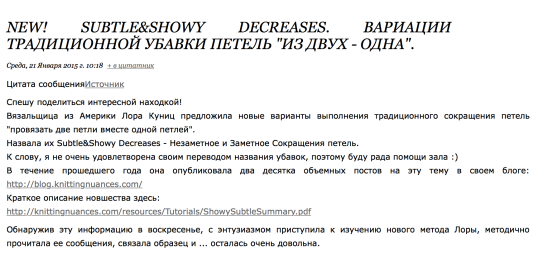 Russian_Blog